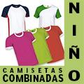 CAMISETAS COMBINADAS NIÑO